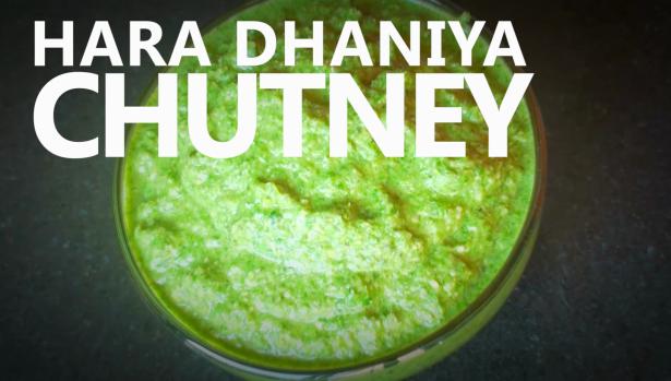 hara dhanita chutney
